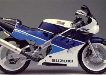 Suzuki GSX-R250 1989 Specifications