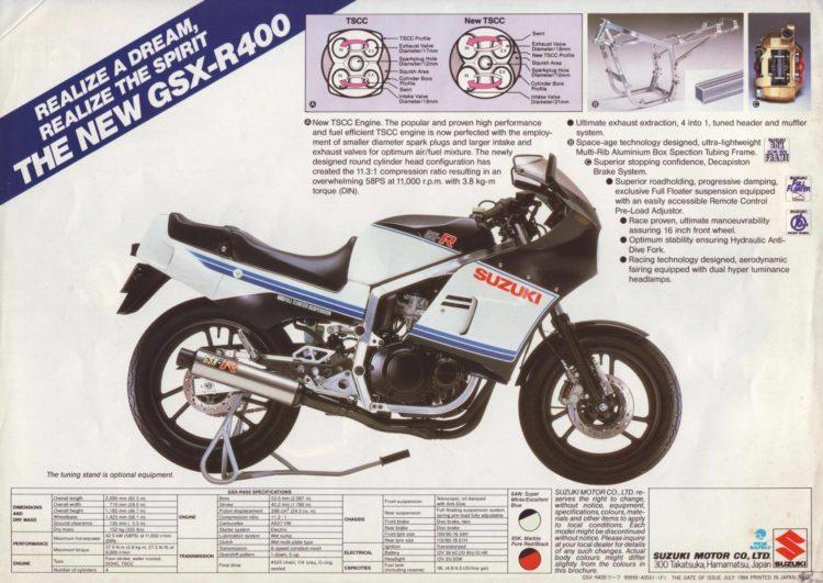 Suzuki GSX-R400 1985 Brochure