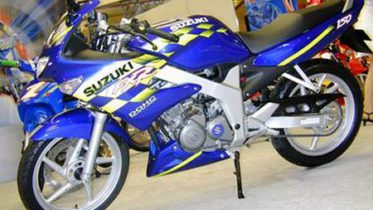 suzuki FXR150 2001 service manual