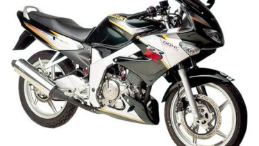 suzuki FXR150 2002 service manual