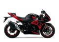 2020 Suzuki GSX-R1000R Specifications