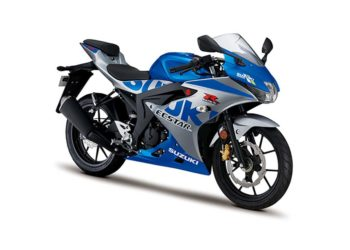 2021 Suzuki GSX-R125 Specifications
